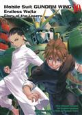 MOBILE SUIT GUNDAM WING GLORY OF THE LOSERS GN VOL 10 (C: 1-