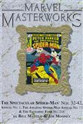 MMW SPECTACULAR SPIDER-MAN HC VOL 03 DM VAR ED 290