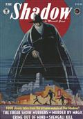 SHADOW NOVEL SC VOL 149 MURDER BY MAGIC  CRIME OUT OF MIND