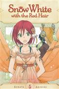 SNOW WHITE WITH RED HAIR GN VOL 05