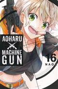 AOHARU X MACHINEGUN GN VOL 16