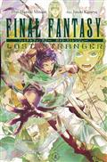 FINAL FANTASY LOST STRANGER GN VOL 04