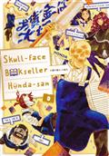 SKULL-FACE BOOKSELLER HONDA-SAN GN VOL 03