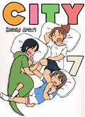 CITY GN VOL 07