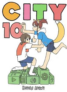 CITY GN VOL 10