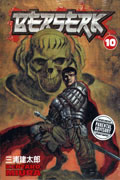 BERSERK TP VOL 10 (MR)