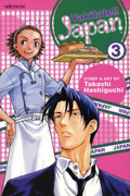 YAKITATE JAPAN GN VOL 03