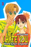 I HATE YOU MORE THAN ANYONE VOL 03