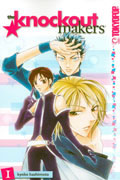 KNOCKOUT MAKERS GN VOL 01 (OF 03)
