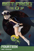 SGT FROG GN VOL 14 (OF 14)