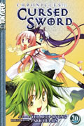 CHRONICLES OF THE CURSED SWORD GN VOL 20 (OF 27)