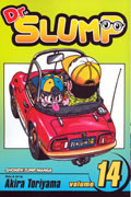 DR SLUMP GN VOL 14