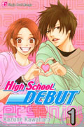 HIGH SCHOOL DEBUT GN VOL 01