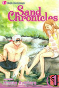 SAND CHRONICLES GN VOL 01