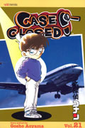 CASE CLOSED GN VOL 21
