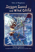 DRAGON SWORD & WIND CHILD HC NOVEL