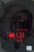 GYO GN VOL 02 (2ND EDITION) (MR)