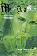 ME & THE DEVIL BLUES GN VOL 02