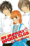 MY HEAVENLY HOCKEY CLUB GN VOL 07