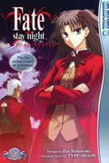 FATE STAY NIGHT GN VOL 02 (OF 5)
