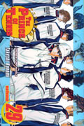 PRINCE OF TENNIS GN VOL 29