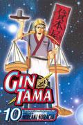 GIN TAMA TP VOL 10