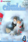 SAND CHRONICLES GN VOL 04
