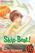 SKIP BEAT GN VOL 16