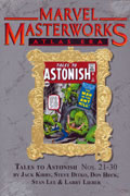 MMW ATLAS ERA TALES TO ASTONISH HC VOL 03 DM VAR E
