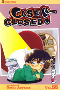 CASE CLOSED GN VOL 33