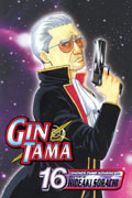 GIN TAMA VOL 16 TP