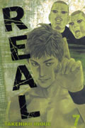 REAL GN VOL 07