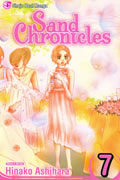 SAND CHRONICLES VOL 7 GN
