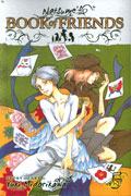 NATSUMES BOOK OF FRIENDS GN VOL 05