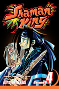 SHAMAN KING GN VOL 04 (OF 32) (CURR PTG)