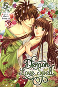 DEMON LOVE SPELL GN VOL 05