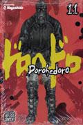 DOROHEDORO GN VOL 11 (MR)