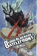 BLOOD BLOCKADE BATTLEFRONT TP VOL 07