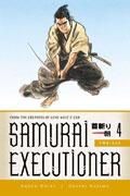 SAMURAI EXECUTIONER OMNIBUS TP VOL 04 (MR)