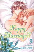 HAPPY MARRIAGE GN VOL 09 (MR)