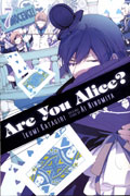 ARE YOU ALICE GN VOL 07