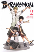 BARAKAMON GN VOL 02 (MR)