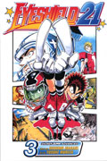 EYESHIELD 21 GN VOL 03 (OF 37) (CURR PTG)