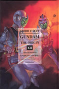 MOBILE SUIT GUNDAM ORIGIN HC GN VOL 12 ENCOUNTERS