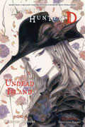 VAMPIRE HUNTER D NOVEL SC VOL 25 (MR)