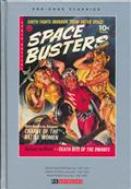 PRE CODE CLASSICS SPACE BUSTERS SPACE PATROL HC