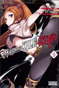 AKAME GA KILL ZERO GN VOL 04 (MR)