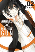 AOHARU X MACHINEGUN GN VOL 02