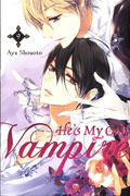 HES MY ONLY VAMPIRE GN VOL 09