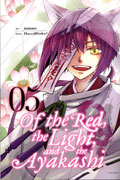 OF THE RED LIGHT & AYAKASHI GN VOL 05